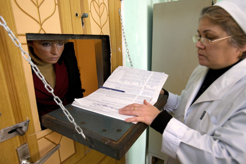 Methadone program at the Narcology Center, Ministry of Health. Azerbaijan. Baku – 2007
